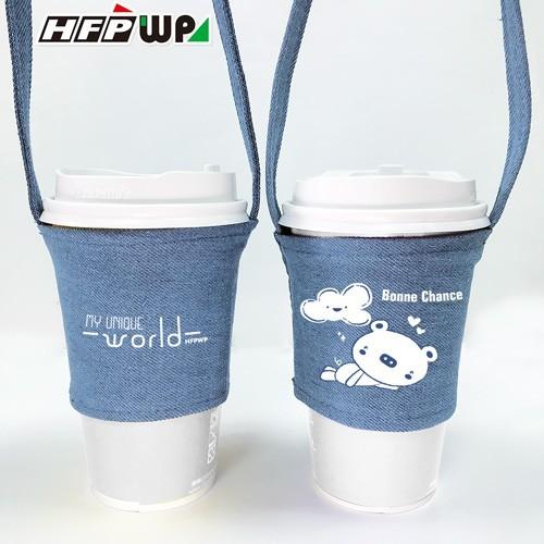 加厚寬版帆布杯袋飲料杯提袋(厚12安) d829