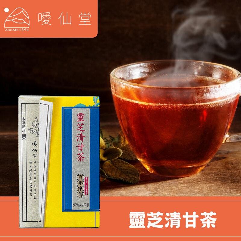 【噯仙堂本草】靈芝清甘茶-頂級漢方草本茶(沖泡式) 16包
