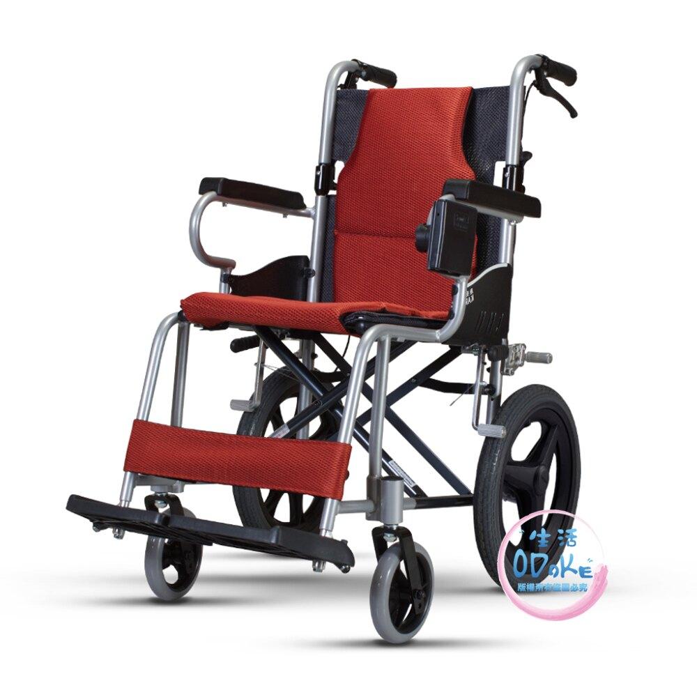 【好禮】Karma 康揚 鋁合金手動輪椅 KM-2500 輪椅 手動輪椅 輕量款 日式介護型 附杯架 【生活ODOKE】