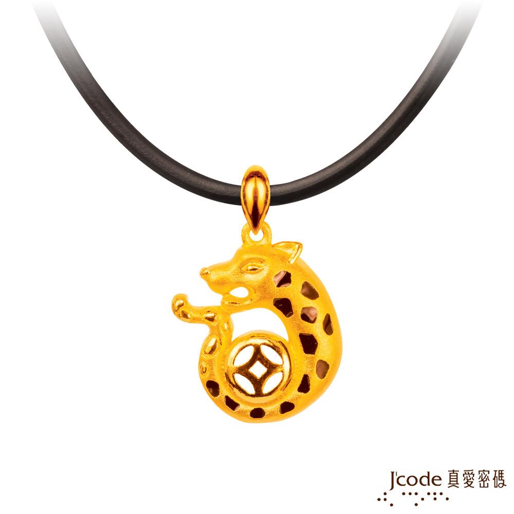 j'code真愛密碼金飾 賺到豹黃金墜子 送項鍊