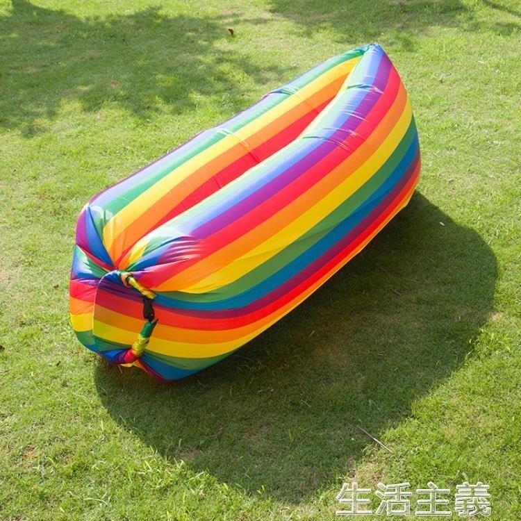 充氣床 廠家直銷超輕彩虹條紋戶外懶人充氣沙發便攜式睡袋可折疊空氣床 創時代 雙12購物節