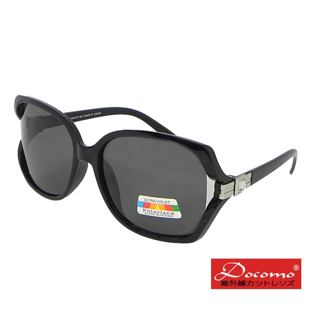 女款新上市【Docomo偏光太陽眼鏡設計款】鏤空造型設計 超輕量材質框體 頂級偏光鏡片材質 抗UV400