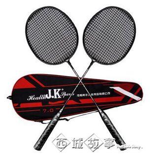 黑色羽毛球拍男女雙拍耐打成人健身初學者羽毛球拍套裝男女
