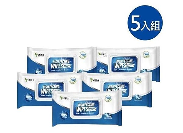 【台製現貨】5+1入組家用擦手溫和寶寶抗菌單包60抽擦拭巾手紙輕柔戶外便 范思蓮恩