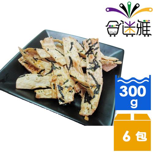 【免運直送】古早味海苔切片 300g*6包 -02
