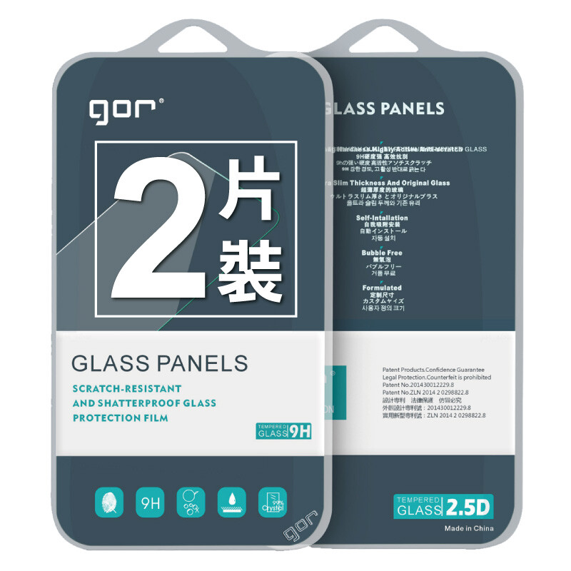 gor保護貼sony xz1 compact 9h鋼化玻璃保護貼 全透明非滿版2片裝 公司貨