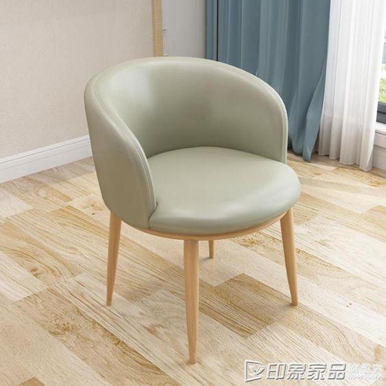 北歐風椅子現代簡約書桌椅臥室椅子家用 梳妝臺凳子靠背椅ins網紅