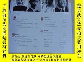 二手書博民逛書店北京文史(2011.2罕見大16開全部銅版彩色207頁)Y51
