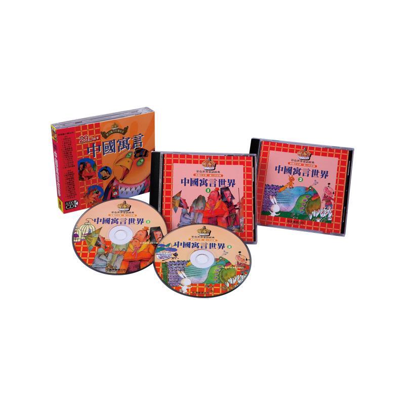 中國寓言故事(雙CD)[88折]11100466152