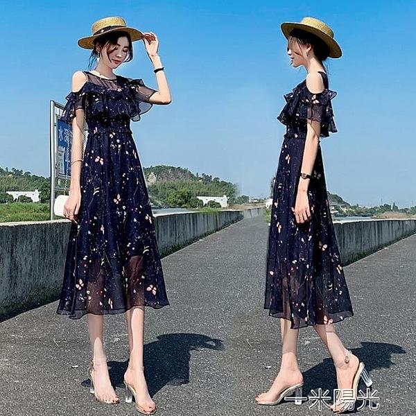 碎花雪紡露肩洋裝女夏2020新款流行收腰顯瘦氣質可甜可鹽長裙子  一米陽光