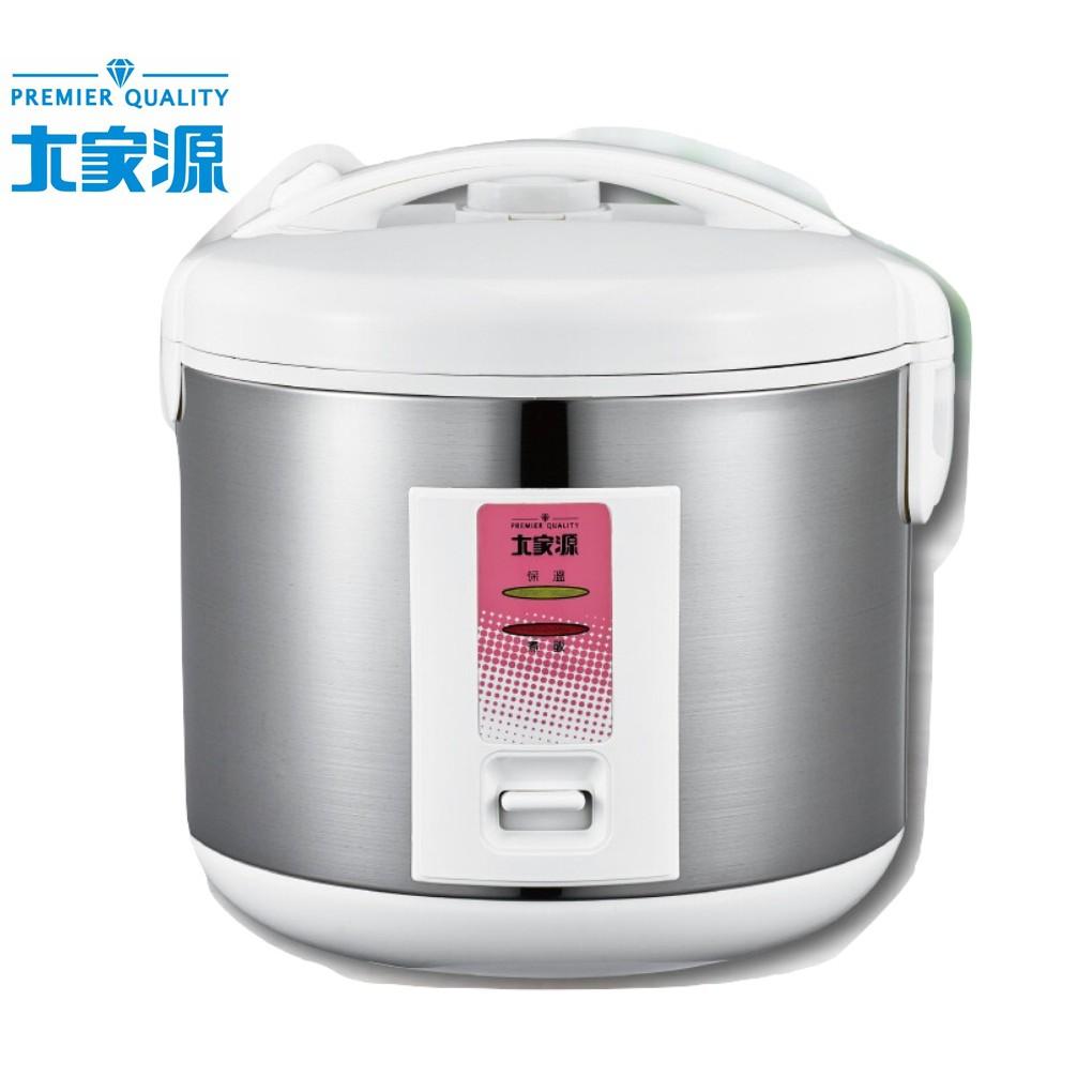 大家源 十人份 多功能電子鍋TCY-301001