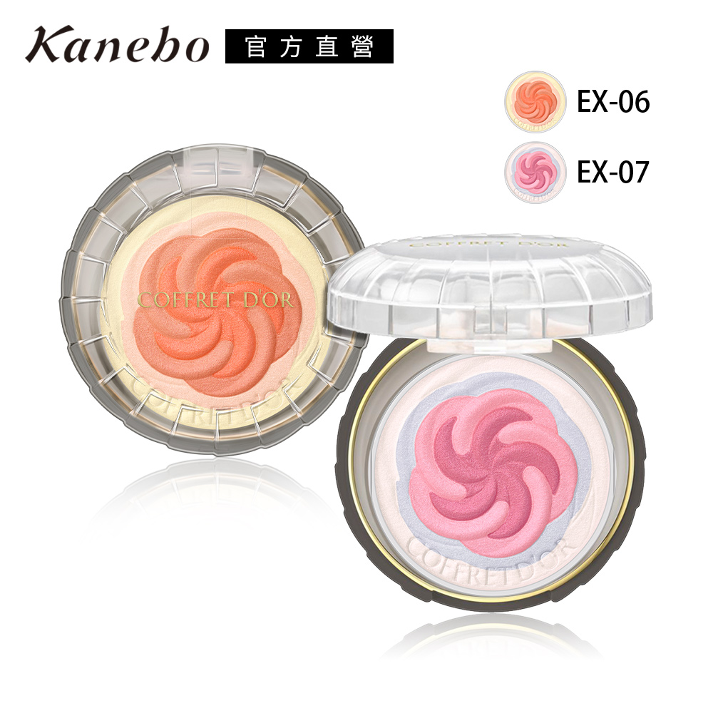 Kanebo 佳麗寶 COFFRET DOR微笑俏顏修容N 4.7g(2色任選)