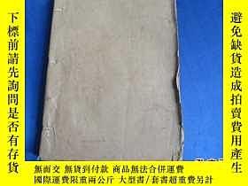 二手書博民逛書店中國歷史簡編罕見無頭無尾Y23809