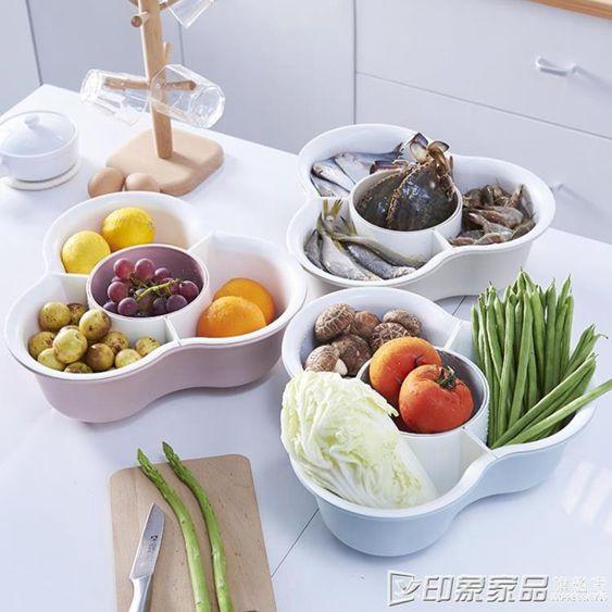 抖音 家用雙層洗菜盆洗菜籃子火鍋拼盤三角蔬菜拼盤瀝水籃水果盤