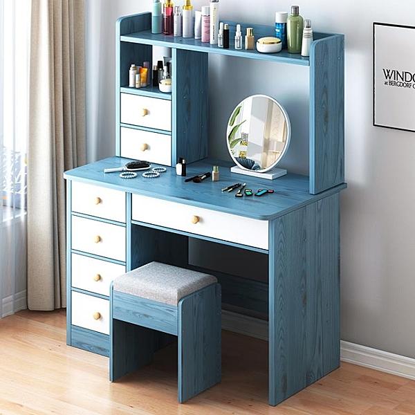 梳妝台梳妝桌子收納櫃網紅ins現代簡約化妝台收納臥室小戶型多功能桌子LX  伊蘿