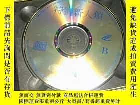 二手書博民逛書店特警新人類罕見VCD 光盤 2碟裝Y23984