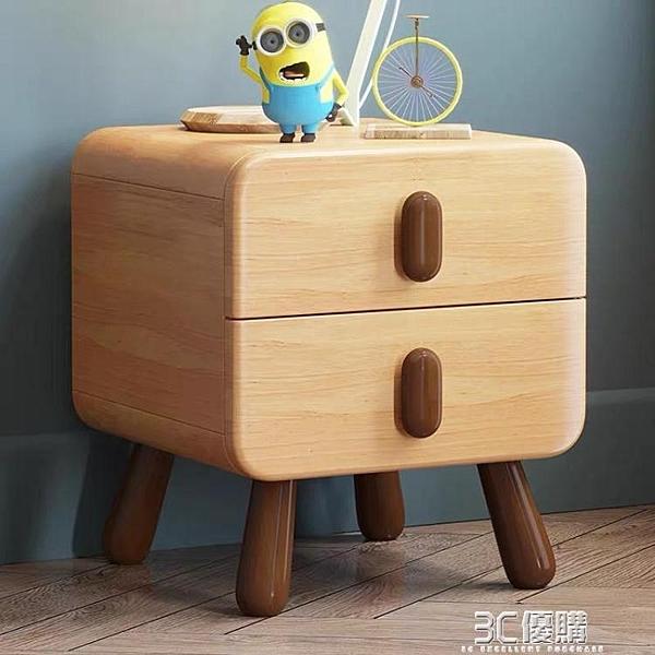 床頭櫃 北歐全實木兒童床頭櫃簡約小型收納置物櫃臥室卡通男孩女孩儲物櫃HM 3C優購