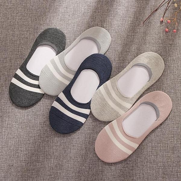 船襪秋冬女淺口硅膠防滑隱形二杠純色四季棉襪低筒學院風女士襪子 萬寶屋