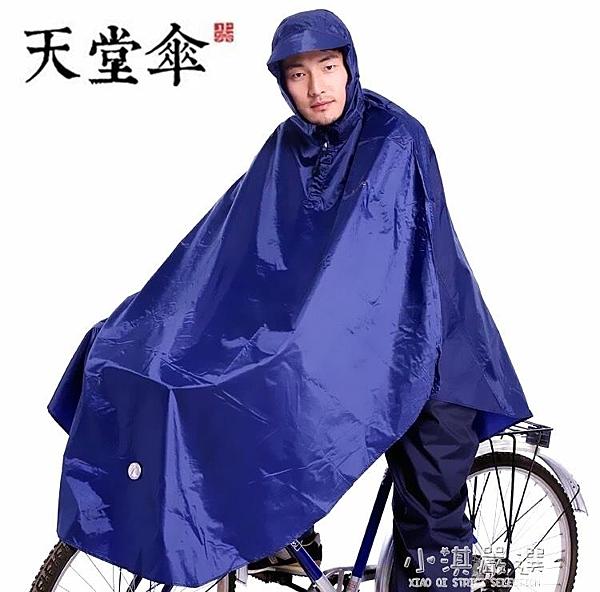 雨衣電動自行車雨衣單人男女騎行自行車單車學生雨衣雨披『小淇嚴選』