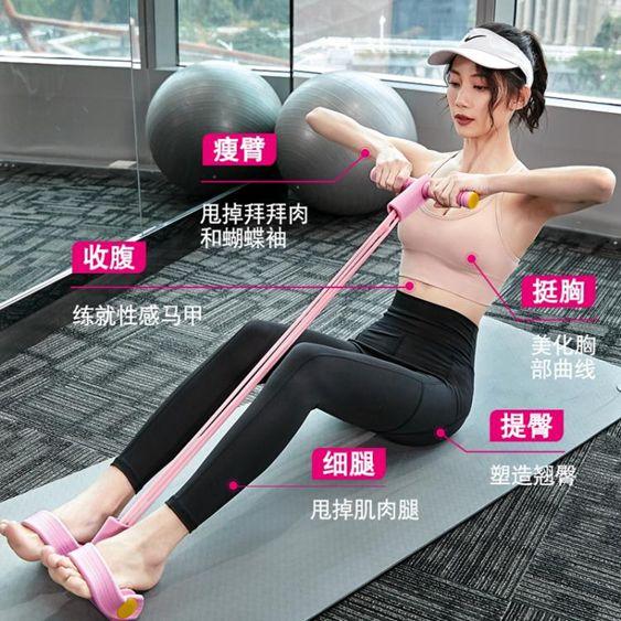 腳蹬拉力神器減肥瘦肚子仰臥起坐輔助女健身瑜伽器材家用普拉提繩