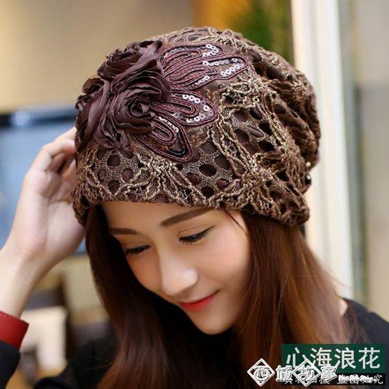 孕婦月子帽女士護耳套頭帽子春秋冬天冬季蝴蝶亮片蕾絲包頭帽韓國