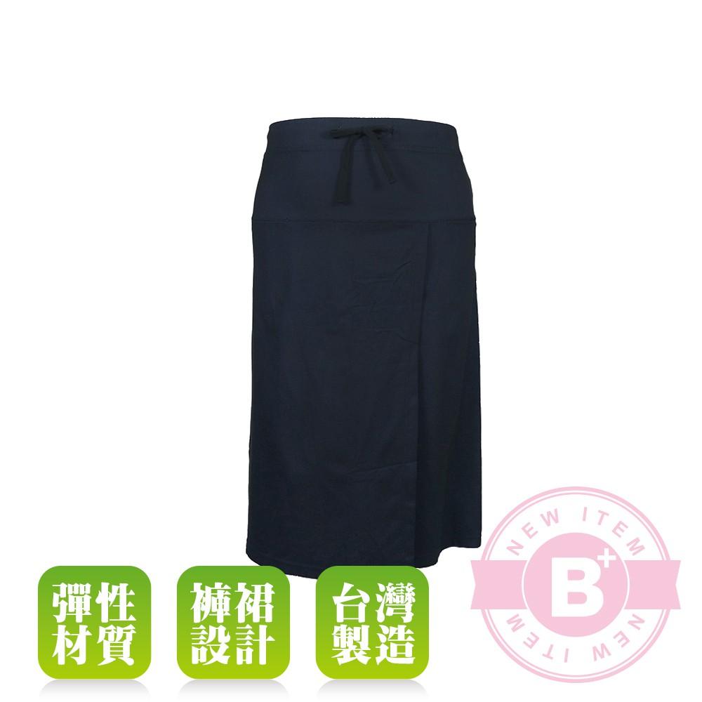 KINGO-大尺碼-長褲裙-深灰/牛仔藍-K44317