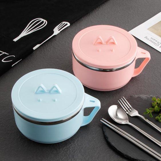 304不銹鋼可愛泡面碗學生方便面碗帶蓋防燙飯盒便當盒餐具宿舍碗