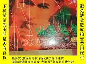 二手書博民逛書店劉德華罕見96演唱會 VCD2張Y21839
