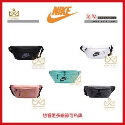 【聚點Outlet代購】Nike 耐吉 大胸包 粉金湖藍配色 大容量斜跨背包 腰包 實用多功能小包