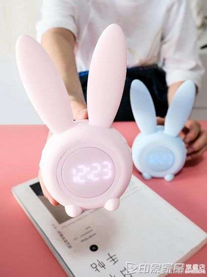 可愛小學生用床頭充電貪睡靜音兒童專用鬧鐘超大聲音卡通懶人帶燈