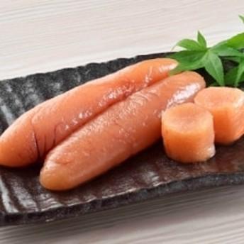 減塩辛子明太子 【500g×2】