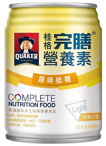 (加贈2罐) 桂格完膳營養素原味低糖口味250ml 1箱 *維康