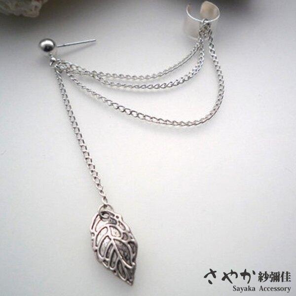 【Sayaka紗彌佳】秋冬感飄揚落葉金屬造型耳環(耳針+耳骨夾)