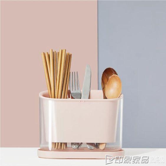 創意筷子筒家用筷子架塑料筷子籠多功能置物架瀝水廚房筷子收納盒