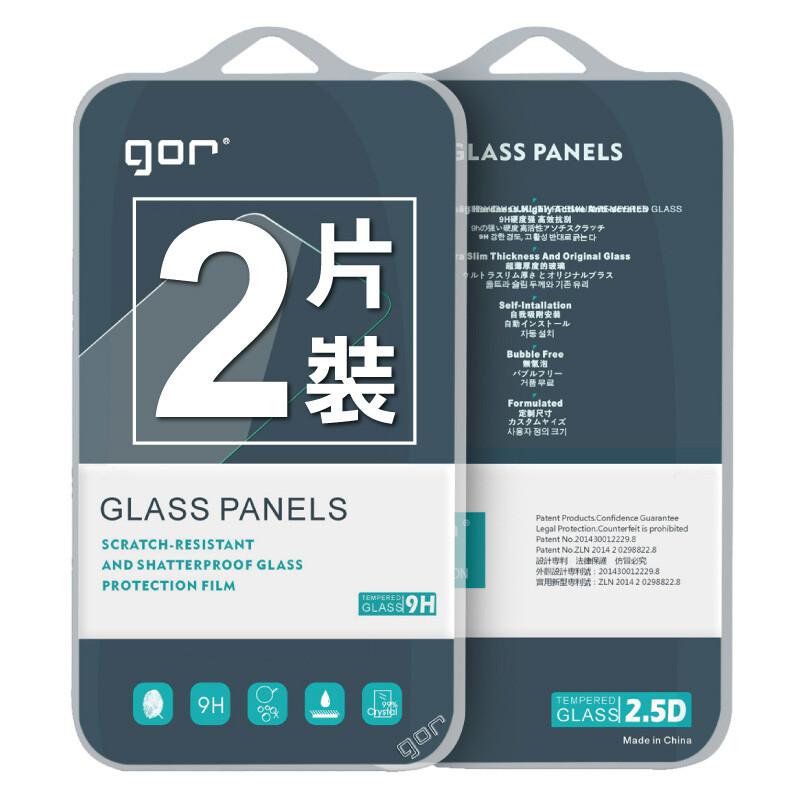 gor保護貼oppo reno 2z 9h鋼化玻璃保護貼 全透明非滿版2片裝 公司貨 現貨