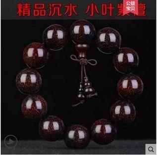 老料小葉紫檀2.0手串文玩佛珠108顆念珠男女士高油密檀香木質手鏈