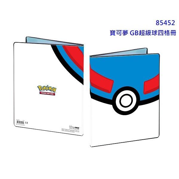 桌遊周邊寶可夢 gb超級球 四格冊 內附10張4格內頁 卡本 4格卡冊 ultra pro 含稅附發