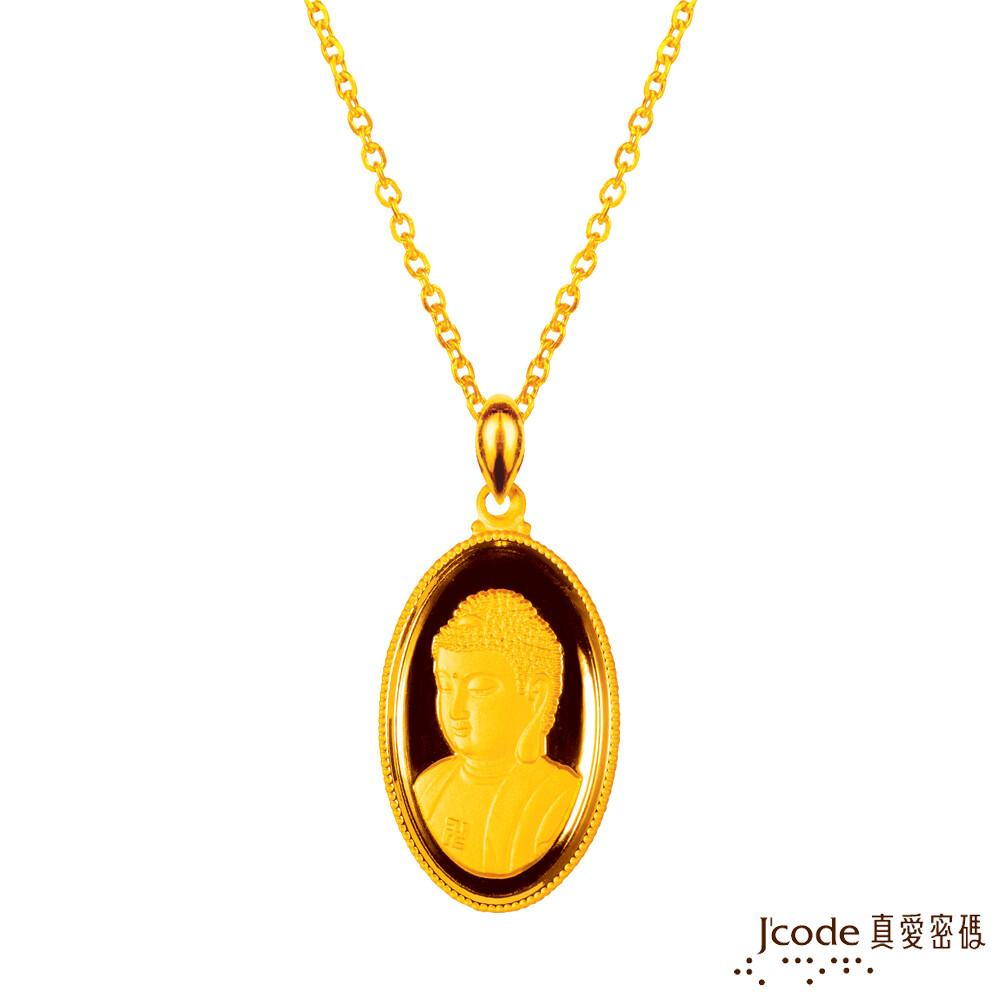 j'code真愛密碼金飾 如來佛祖黃金項鍊