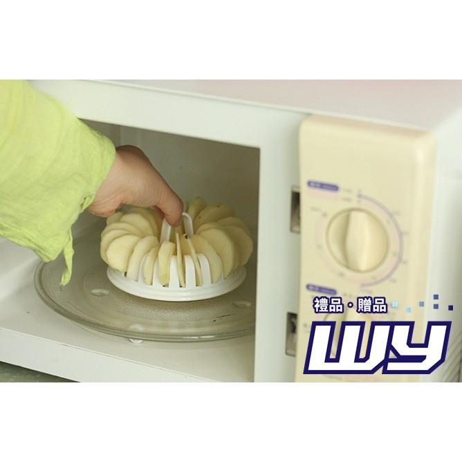 wy禮品贈品((diy微波爐烤薯片器))diy微波爐烤薯片器燒烤一家 09