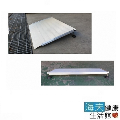海夫健康生活館 斜坡板專家 輕型可攜帶 活動 單側門檻斜坡板 M59(坡道長59公分) 台灣製
