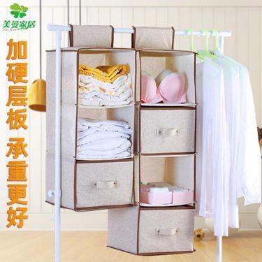 衣柜收納掛袋神器床上寢室宿舍內衣布藝多層衣物整理懸掛式收納袋