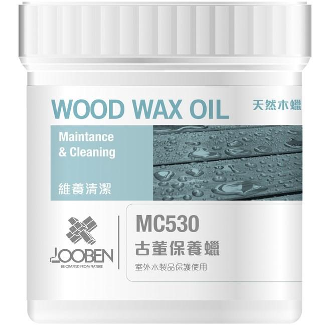 Looben魯班-MC530古董保養蠟(400ml)