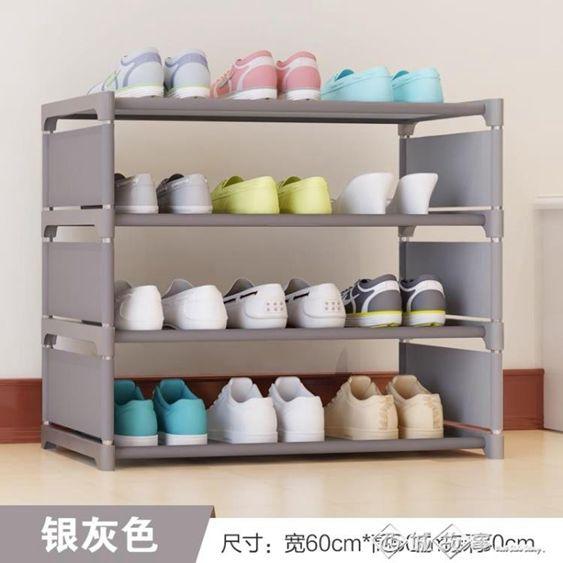 宿舍鞋架多層簡易家用迷你小號多功能大學生寢室經濟型省空間