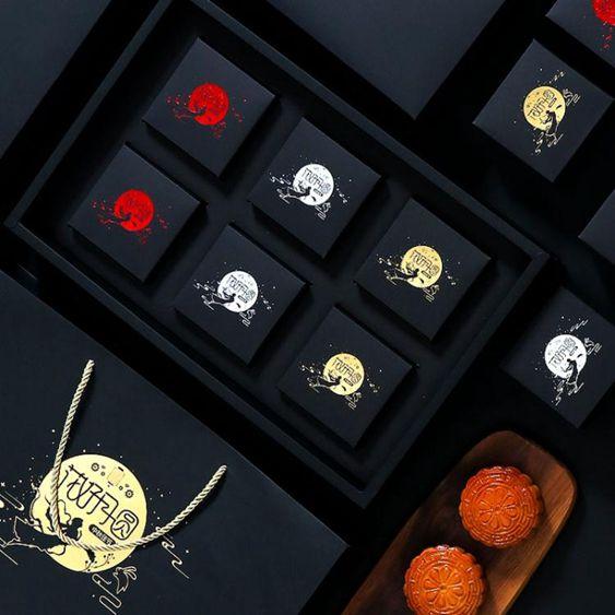 中秋月餅包裝盒禮盒高檔創意手提袋套裝6粒8粒禮品蛋黃酥盒子訂製