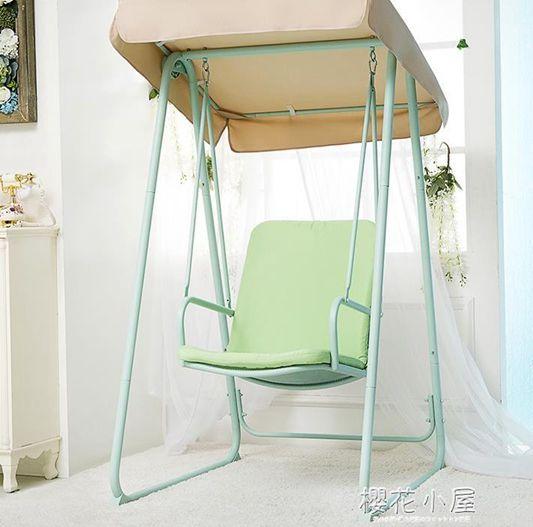 戶外家用單人秋千搖籃椅吊籃室內公主成人陽臺小吊椅搖椅QM