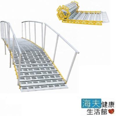 海夫健康生活館 斜坡板專家 捲疊全幅式斜坡板 附雙側扶手 長210x寬91.5公分  R91210A