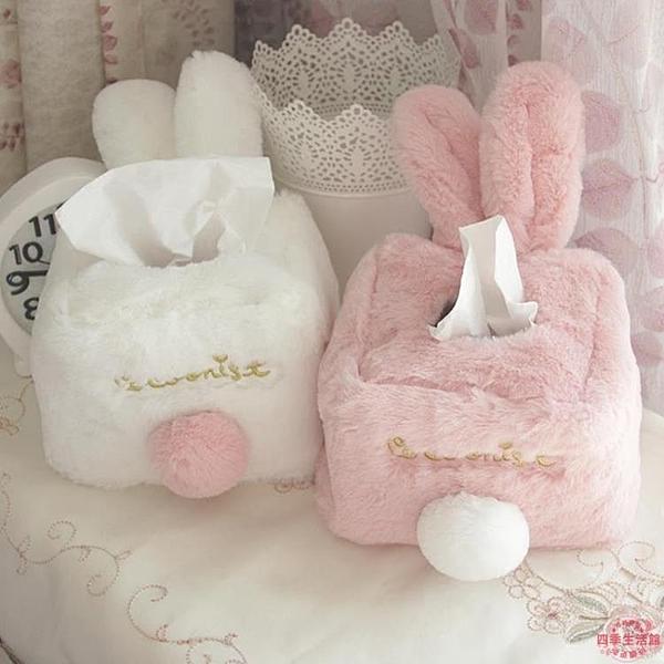 面紙盒 軟萌可愛粉嫩兔子毛絨紙巾套兔耳朵家居車用客廳紙巾盒卡通抽紙盒【萬聖夜來臨】