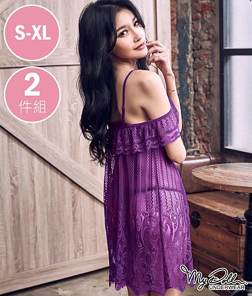 逐夢翎雀 性感蕾絲網紗睡衣兩件組 (紫色/S到XL適穿) MyDoll