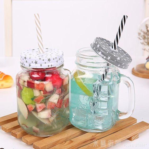 玻璃杯公雞杯果汁梅森杯冷飲杯水杯透明帶蓋