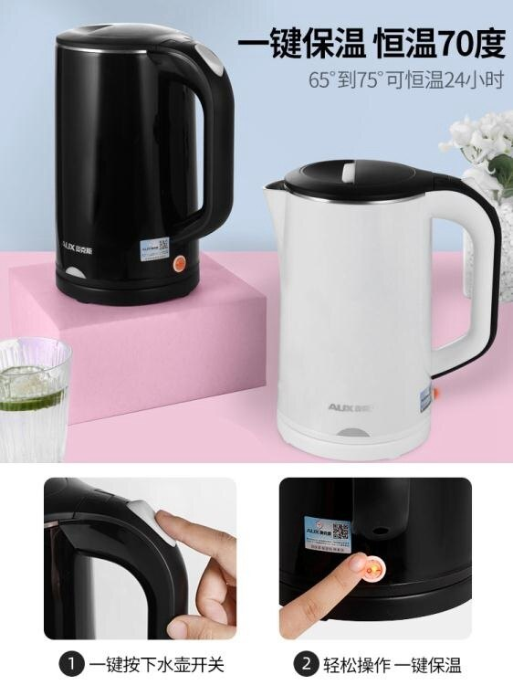 電熱水壺電熱水壺燒水壺全自動斷電家用一體保溫開水大容量器不銹鋼